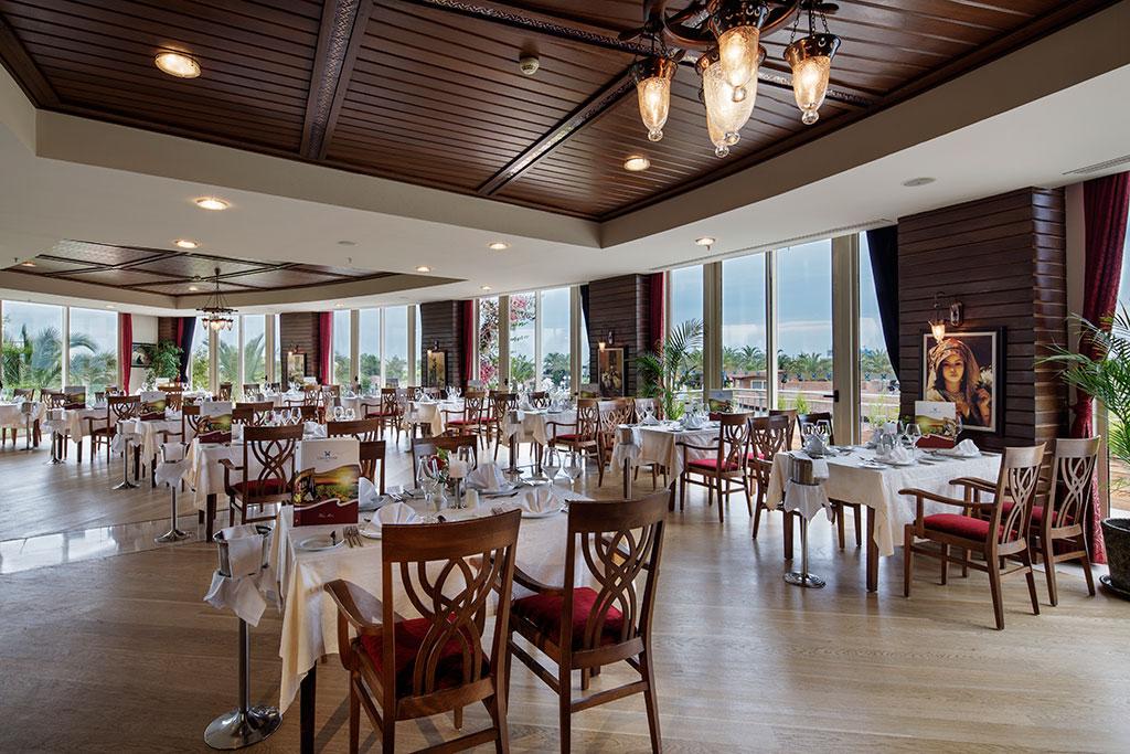 المطعم التركى (Tugra Turkish Restaurant)