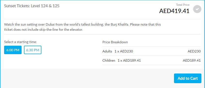 حجز تذاكر برج خليفة بدبي
