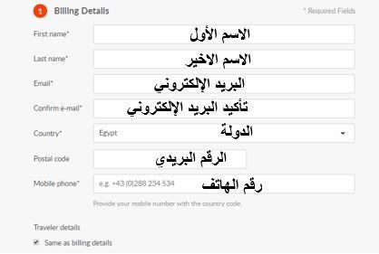 حجز تذكرة لصحراء دبي الحمراء